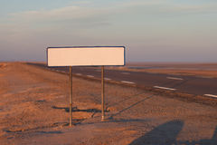 Signe brun vide de route Images stock