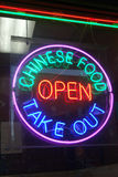 Signe chinois de nourriture Photo stock