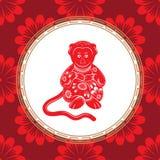 Signe chinois de zodiaque de l'année du singe Singe rouge avec l'ornement blanc illustration de vecteur