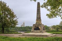 Signe commémoratif au 800th anniversaire de Vologda Photos stock