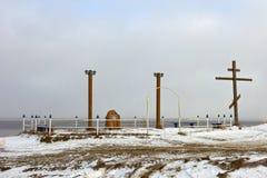Signe commémoratif en l'honneur des explorateurs de Cosaques photos stock