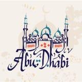 Signe d'Abu Dhabi - illustration de vecteur Photo libre de droits