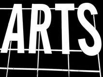 Signe d'arts photographie stock