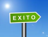 Signe d'Exito Photos libres de droits