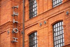 Signe d'hôtel. Image libre de droits