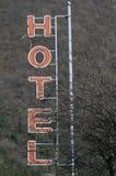 Signe d'hôtel Images stock