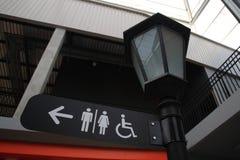 signe d'index de toilette Images libres de droits