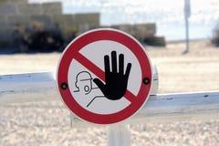 Signe d'interdiction d'avancer image libre de droits