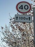signe d'interdiction de route image libre de droits
