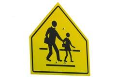 Signe d'isolement de sécurité Image stock