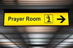 Signe de /Airport de signe d'aéroport avec l'icône de pièce de prière photographie stock libre de droits