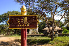 Signe de Bagan Photographie stock libre de droits