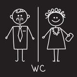 Signe de carte de travail Icône de plat de porte de toilette Plat de salle de bains Signe de carte de travail d'hommes et de femm illustration libre de droits