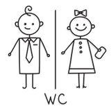 Signe de carte de travail Icône de plat de porte de toilette Plat de salle de bains Signe de carte de travail d'hommes et de femm illustration stock