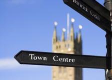 Signe de centre de ville Photographie stock