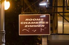 Signe de chambres d'hôtel Photos stock