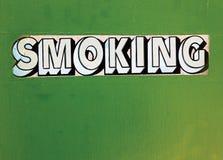 Signe de chariot de tabagisme Images stock
