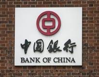 Signe de la Banque de Chine Photographie stock
