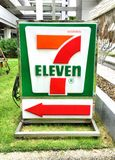 signe de label du magasin 7-Eleven Photographie stock libre de droits