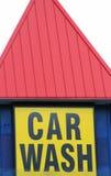 Signe de lavage de voiture. Photographie stock libre de droits