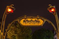 Signe de métro Photographie stock