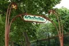 Signe de métro Photo libre de droits