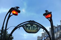 Signe de métro de Paris Photographie stock