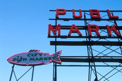 Signe de marché publique. Images libres de droits