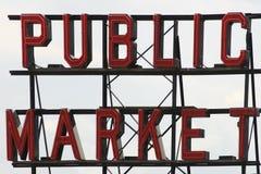 Signe de marché publique redressé Image stock