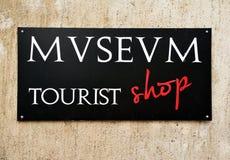 Signe de musée Image stock