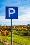 Signe de P Photographie stock libre de droits