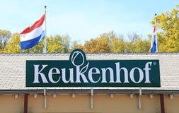 Signe de parc de fleur de Keukenhof, Lisse, Pays-Bas Photos libres de droits