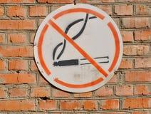 Signe de prohibition Photos libres de droits