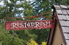 Signe de restaurant Photos stock