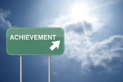 Signe de route d'accomplissement Image stock