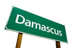 Signe de route de Damas d'isolement sur le blanc. photographie stock libre de droits