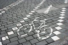 Signe de route de voie pour bicyclettes Photos libres de droits