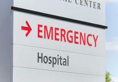 Signe de secours d'hôpital photographie stock libre de droits