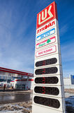 Signe de station service de Lukoil Photo stock