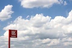 Signe de station-service de Lukoil Photos stock