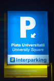 Signe de stationnement d'Universitate Photographie stock