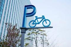 Signe de stationnement de bicyclette Images libres de droits