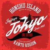 Signe de ville du Japon Tokyo ou bannière, île de honshu Image libre de droits