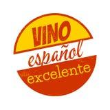 Signe de vin de vintage Photographie stock