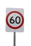 Signe de vitesse Photographie stock