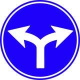 Signe de voie Image stock