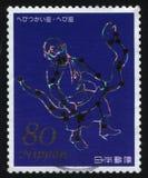 Signe de zodiaque de constellation Image libre de droits