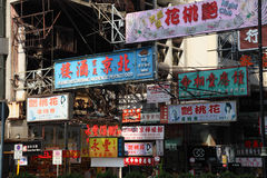Signe dedans Hong Kong Images libres de droits