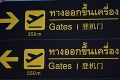 Signe dedans l'aéroport de Bangkok Image libre de droits