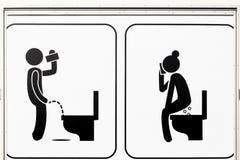 Signe des toilettes illustration stock